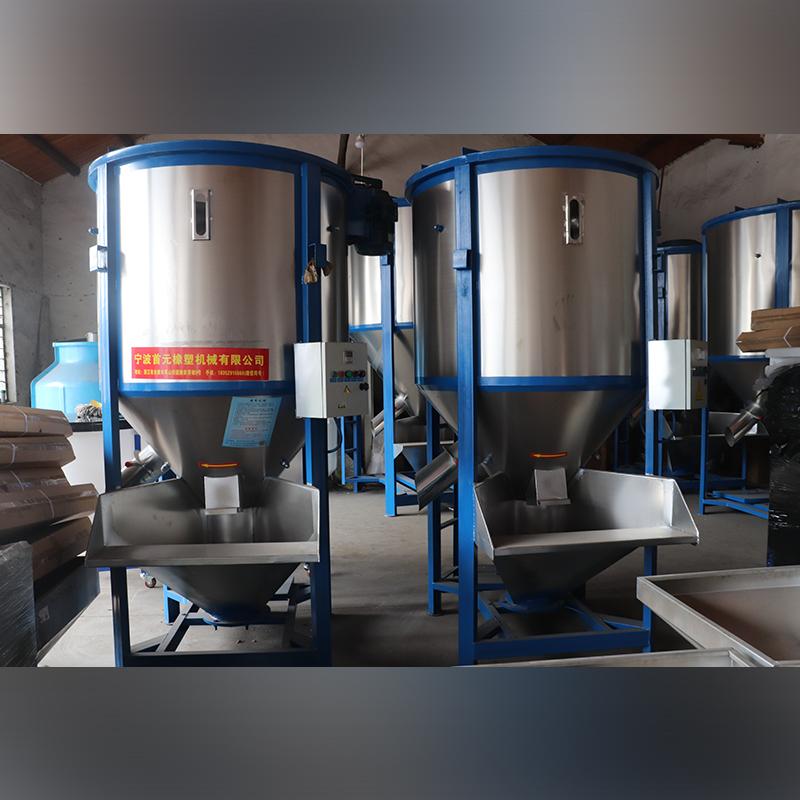 500公斤不锈钢立式搅拌缸