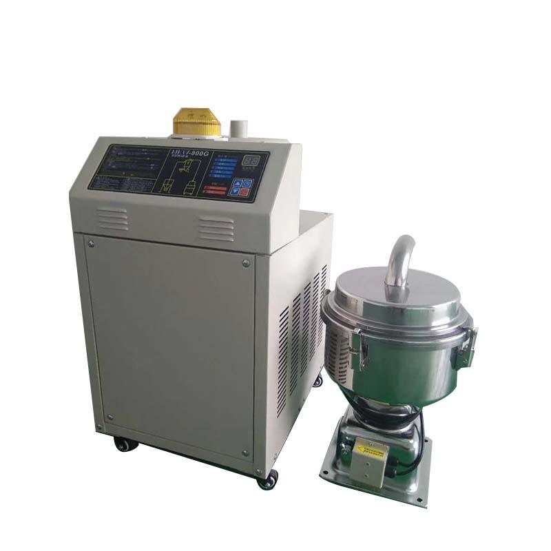 干燥吸料机