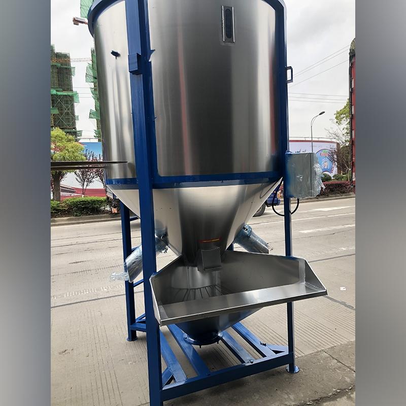 1吨拌料机