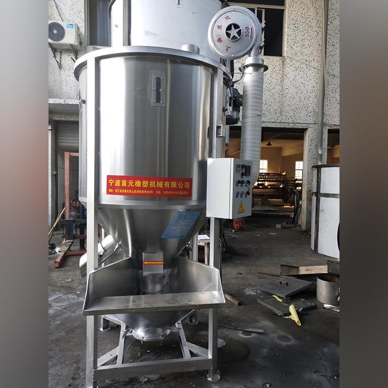 500公斤加热拌料机